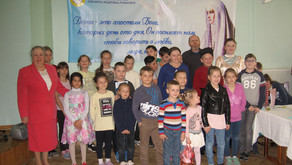 Клирики и прихожане Вознесенского храма приняли участие в организации праздника для детей с ограниче