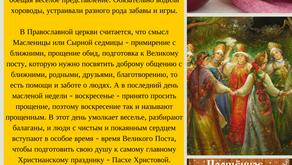 """Просмотр фильма """"Прощённое воскресение"""""""