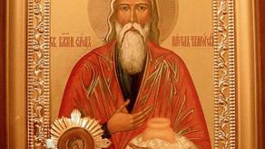 Архиерейский Собор благословил общецерковное почитание старца Павла Таганрогского!