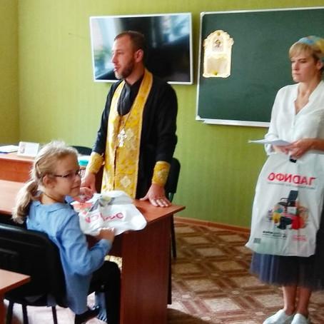 В воскресной школе храма Вознесения Господня начался учебный год.