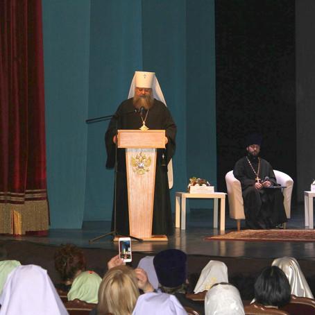 Помощник по социальной работе Вознесенского храма посетила пленарное заседание съезда по социальному