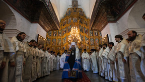 Награждение иерархической наградой права ношения набедренника иерея Александра Аухимика