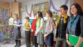 Поздравление с Рождеством Христовым подопечных психоневрологического интерната в хуторе Золотаревка