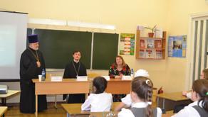 Формирование целостного мировоззрения учащихся в сфере православной культуры стало предметом соглаше