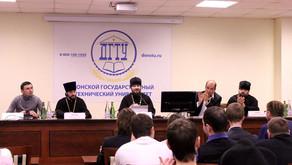 """21 февраля в ДГТУ прошла Сретенская конференция активной молодежи """"Любовь это..."""""""
