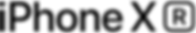 1280px-IPhone_XR_Wordmark.svg.png