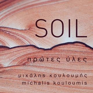 """Michalis Kouloumis                        """"Soil"""""""