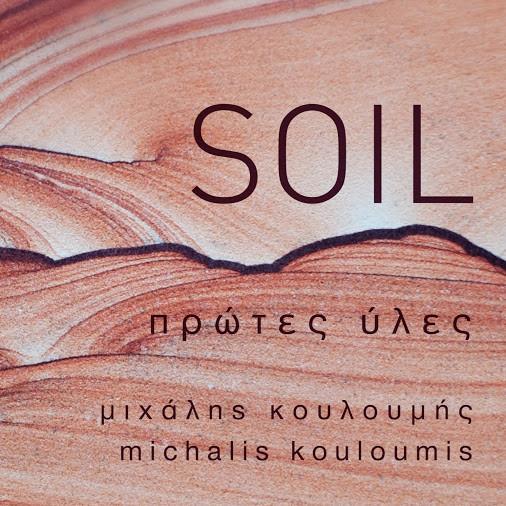 Soil - Michalis Kouloumis.jpg