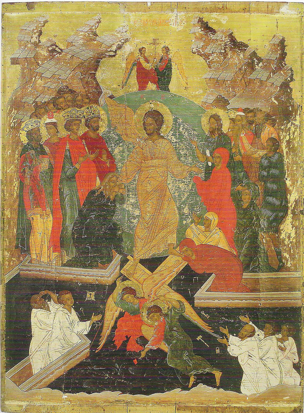 Christ the Conqueror of Hell