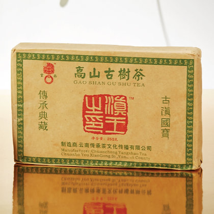 高山古樹茶 [250g]