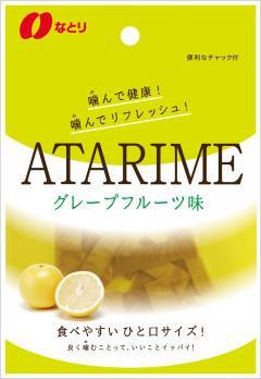 Natori 柚子片