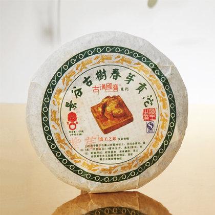 景谷古樹春芽貢沱 (紫芽茶) [100g]