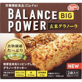 栄養玄米味高纎餅