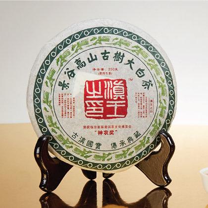景谷高山古樹大白茶 [250g/400g]