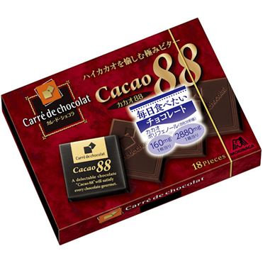 森永 Carre de Chocolate 88%可可朱古力
