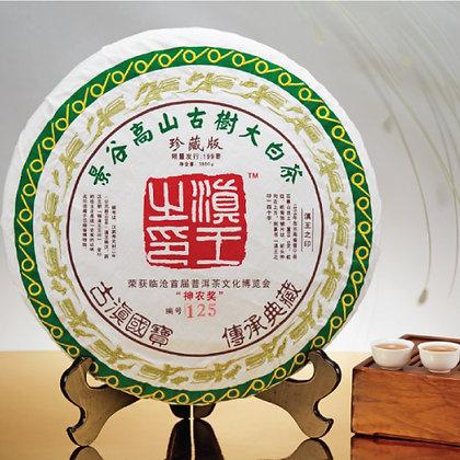 景谷高山古樹大白茶 (珍藏版)