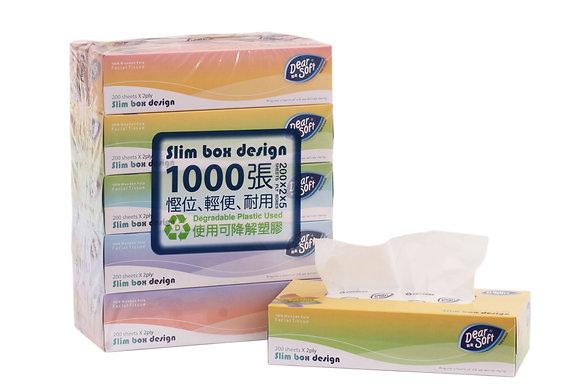 親柔 1000張 壓縮盒裝面紙 [200張 x 5盒]
