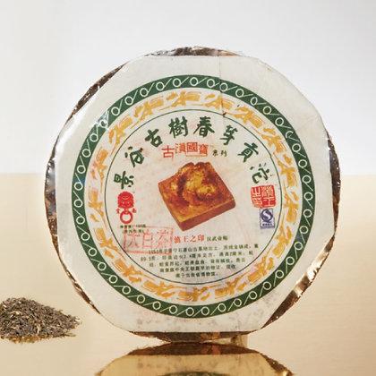 景谷古樹春芽貢沱 (大白茶) [100g]