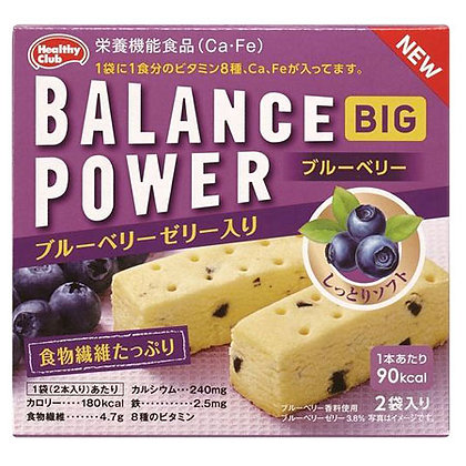 栄養藍莓味高纎餅