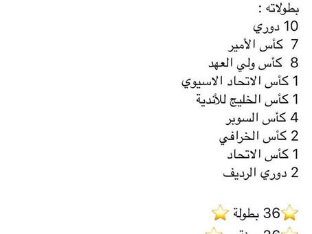 مهندس الوسط: صالح الشيخ
