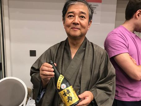 Maison Miyakehonten - Sempuku Shinriki Kimoto Junmai