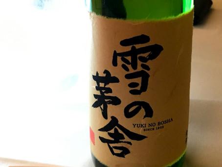 Les sakés d'Akita présentés au Pavillon Ledoyen