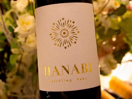 Hanabi, la jolie bulle de la Maison Hakuro