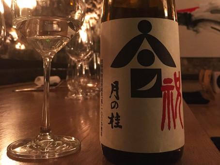 La cuvée Junmai Iwai, coup de coeur de la Maison Tsukino Katsura