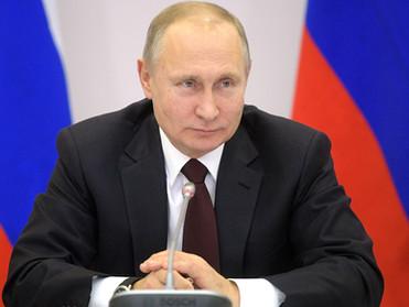 Владимир Путин подписал Указ «Оприсвоении звания «Город трудовой  доблести»