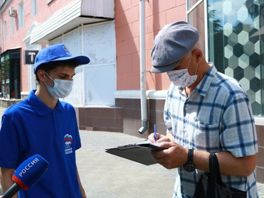 Южноуральцы голосуют за присвоение городам звания трудовой славы