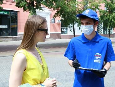 В регионах собрали больше двух миллионов подписей за присвоение звания «Город трудовой доблести»