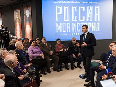 В поддержку присвоения Челябинску и Магнитогорску звания «Городов трудовой доблести»