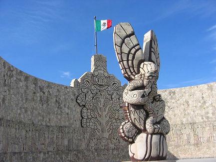 Merida monument