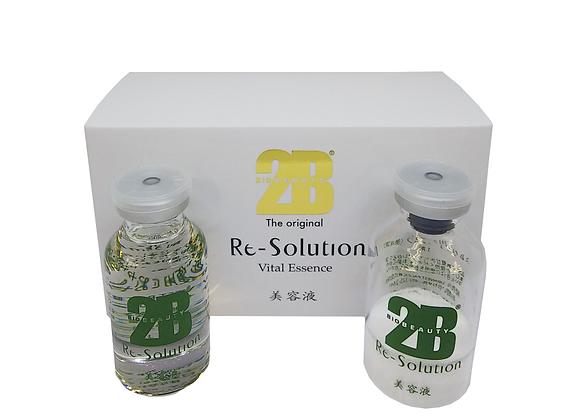 リソリューション幹細胞培養エキス
