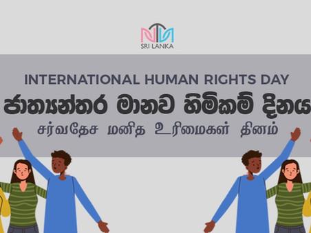 INTERNATIONAL HUMAN RIGHTS DAY - ජාත්යන්තර මානව හිමිකම් දිනය - சர்வதேச மனித உரிமைகள் தினம்