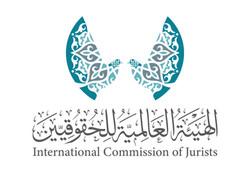 شعار الهيئة العامة للحقوقيين
