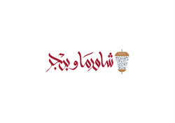 Shawarma and Burger Logo Design