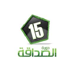 شعار الصداقة
