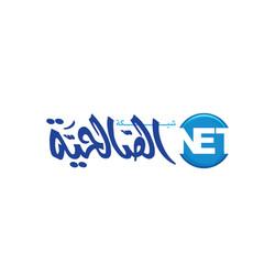 ALSALEHEEA Logo Design