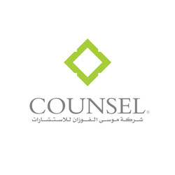COUNSEL Logo Design