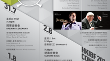 Hong Kong International Band Fair 2014 (已更新)