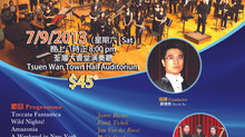 TMGSSAWO Annual Concert 2013