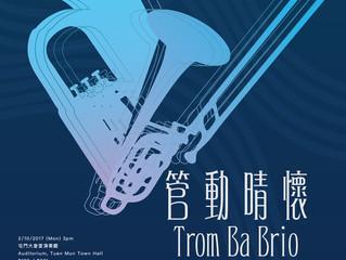 TMGSSAWO 2017 Presents:                 Trom Ba Brio
