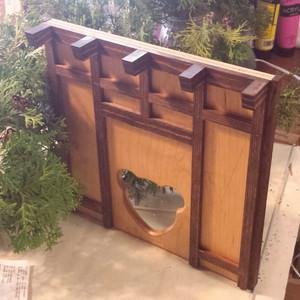 Ferret Den Box
