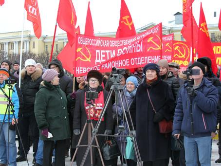 Митинг в городе на Неве