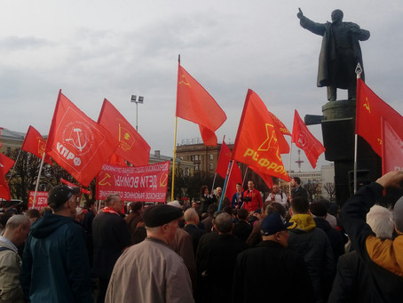 В Петербурге состоялся торжественный митинг по случаю 149-ой годовщины со дня рождения В.И. Ленина