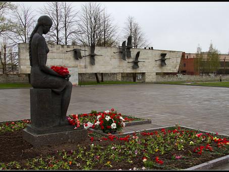 8 сентября День начала блокады Ленинграда