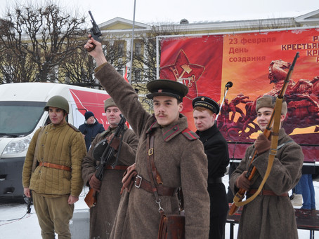 В Санкт-Петербурге состоялся митинг по случаю 101-ой годовщины создания красной армии