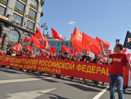 В Ленинграде прошли первомайские шествие и митинг
