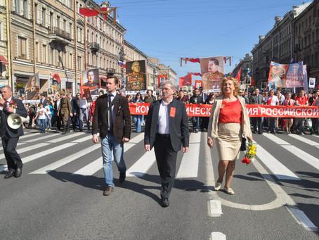 9 мая 2016 года тысячи человек приняли участие в шествии, организованном Санкт-Петербургским городск